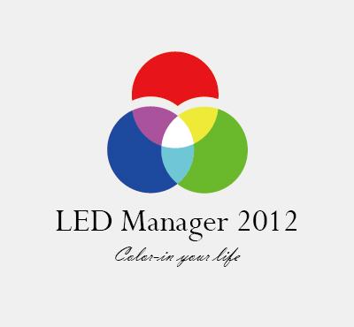 ZDEC LED Manager 2012 V9.1.19 Software Download
